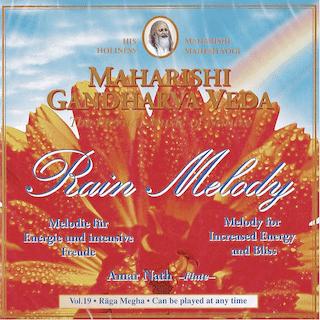 Rain Melody - Amar Nath -