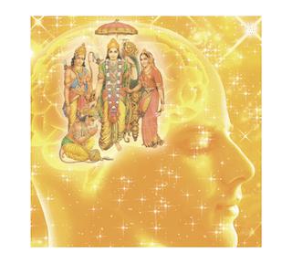 Der Ramayan im menschlichen Körper,