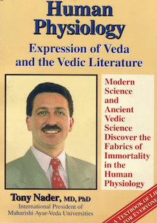 Human Physiology, Expression of Veda and the Vedic Literature